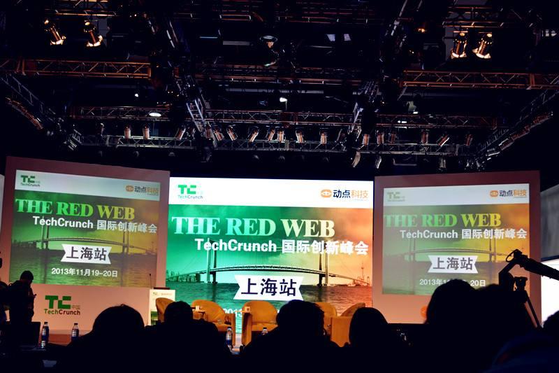 techcrunch上海峰会
