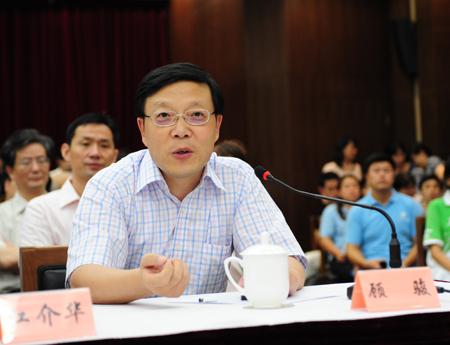 上海大学社会学系教授顾骏