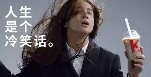 广告语翻译