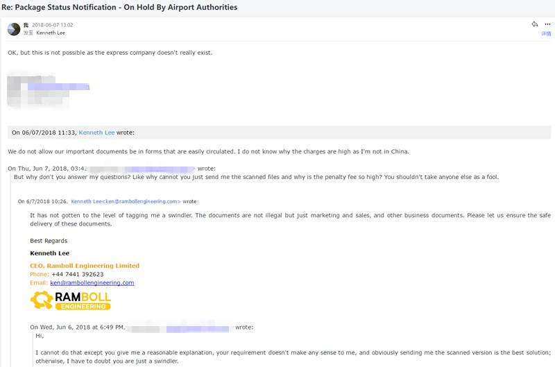 和骗子的邮件往来截图
