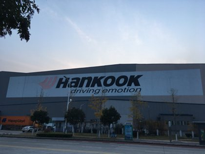 Hankook Slogan